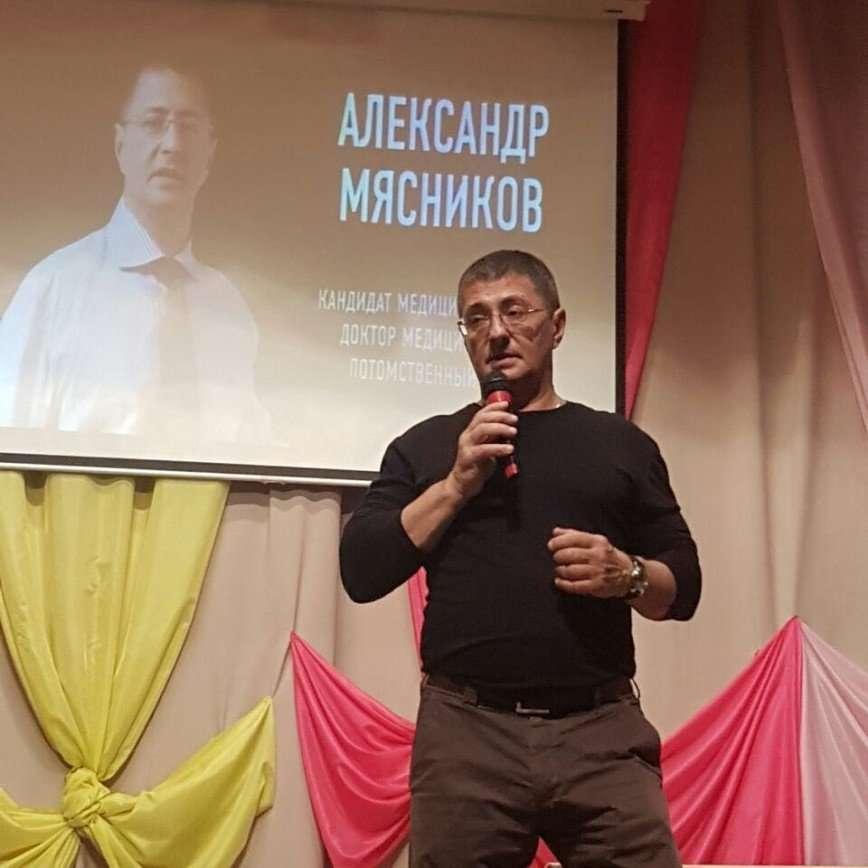 Александр Мясников рассказал, как «доктор Хаус» спас реального больного
