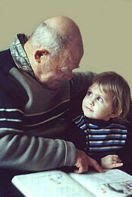 Любовь через поколения