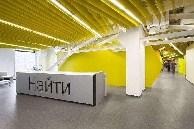 Офис Яндекса в Санкт-Петербурге