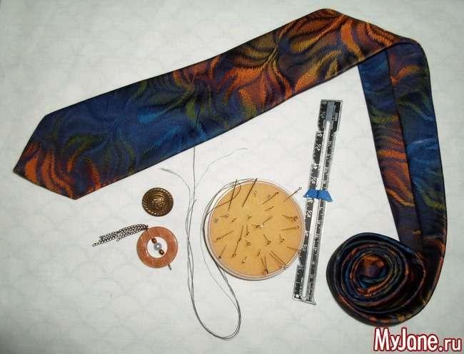 Перетворення чоловічого краватки в жіночий аксесуар