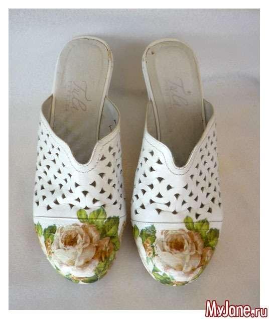 Оновлення взуття з допомогою декупажу