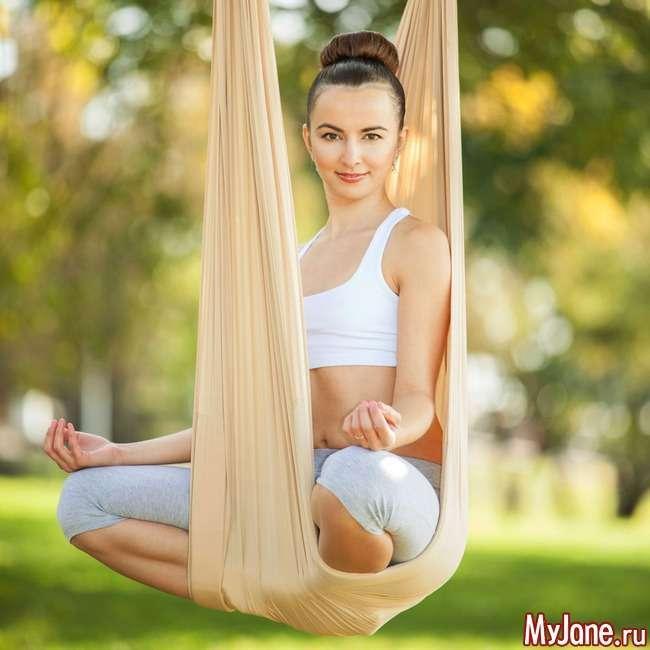 Антигравітаційна йога - ширяюча медитація.