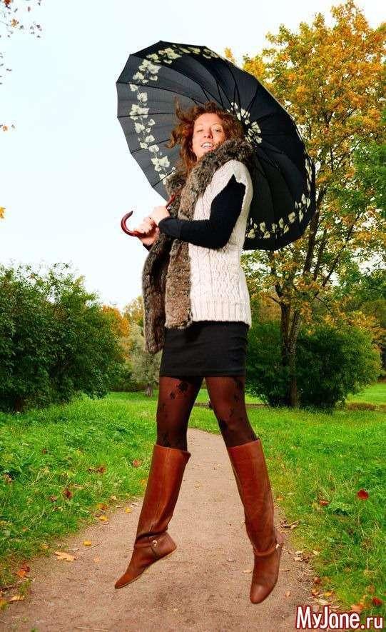 Зустрінемо осінь під модним парасолькою!
